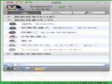 腾讯QQ for Mac官方正式版 v4.0.2