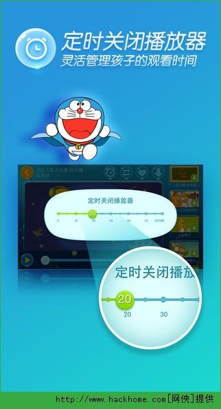 爱奇艺动画屋app图5