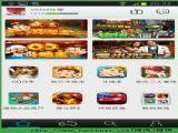 QQ游戏大厅2015新春官网安卓手机版 v6.4.0