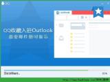 腾讯QQ7.0官方最新纯净版 安装版