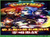 幻想水浒手游辅助圈圈助手安卓版 v01.00.00.55