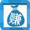 赚bar手机IOS版app(返利钱咖) v3.0
