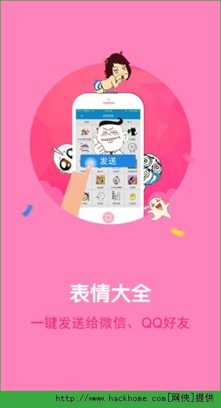 熊猫苹果助手官方下载iOS版app图2: