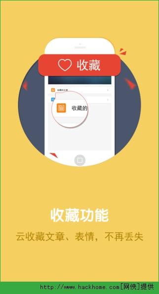 熊猫苹果助手官方下载iOS版app图4:
