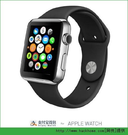 apple watch支付宝功能及使用方法图文详解[多图]