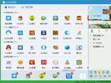 腾讯QQ7.1官方体验版 安装版