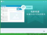 腾讯QQ7.1官方最新去广告版 绿色版