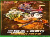 三国杀传奇无限元宝葫芦侠修改器安卓版 v3.5.1.7