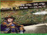 君临天下游戏下载最新版本破解版 v1.3.4