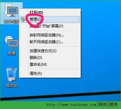 win10系统如何修改用户密码?win10系统修改用户密码图文教程[多图]