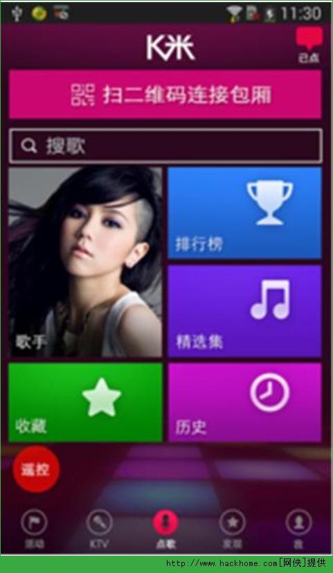 路由理大师安卓版_k米点歌官网安卓手机版app v2.7.
