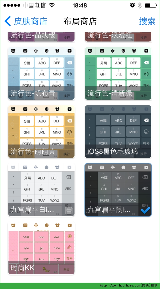 苹果手机中文输入哪家强?iOS8中文输入法iPhone版全方位对比评测![多图]图片7_嗨客手机站