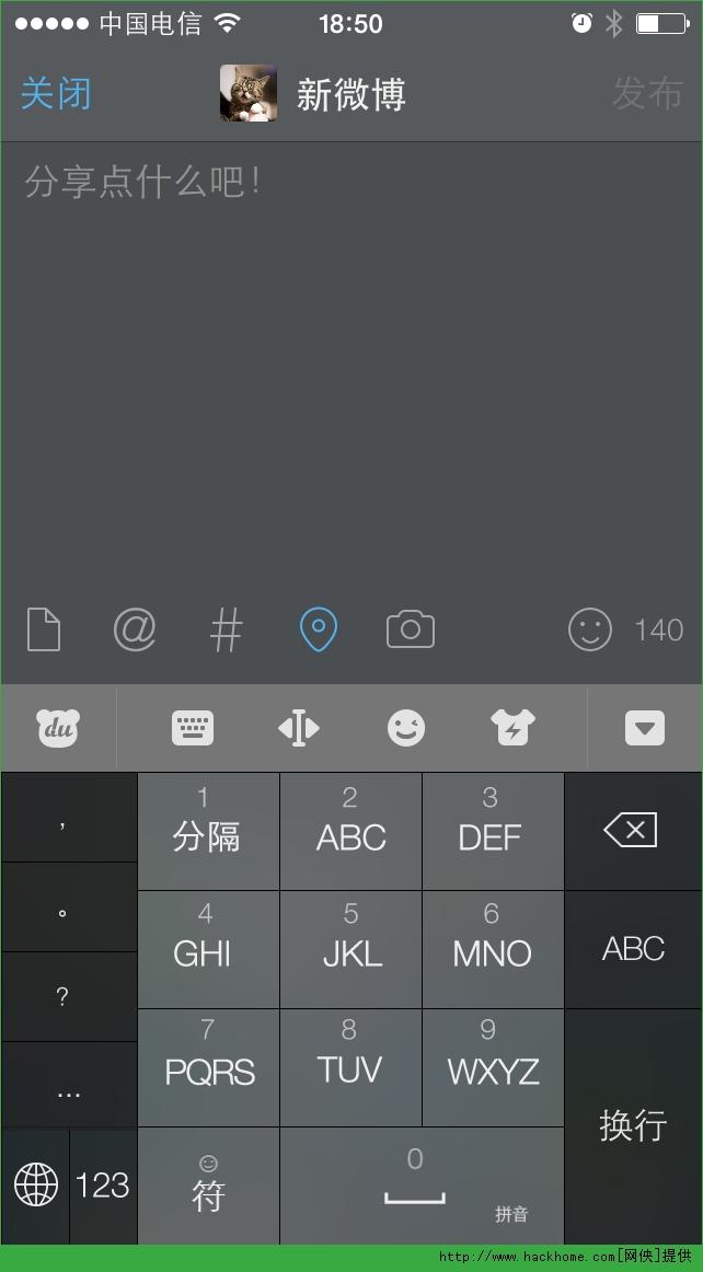 �O果手�C中文�入哪家��?iOS8中文�入法iPhone版全方位�Ρ仍u�y![多�D]�D片8