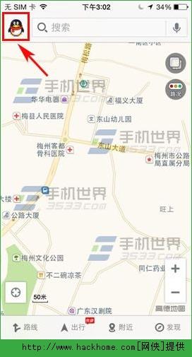 高德地图下载离线地图图文教程[多图]