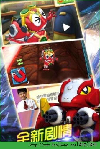 快乐酷宝安卓版下载,快乐酷宝安卓手机版 v1.1.0 网侠手机游高清图片