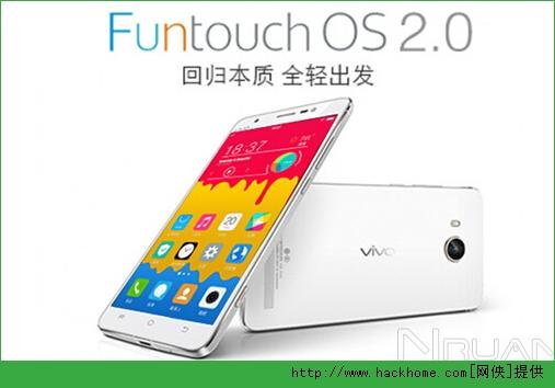 vivo Funtouch OS2.0升级图文教程[多图]图片1_嗨客手机站