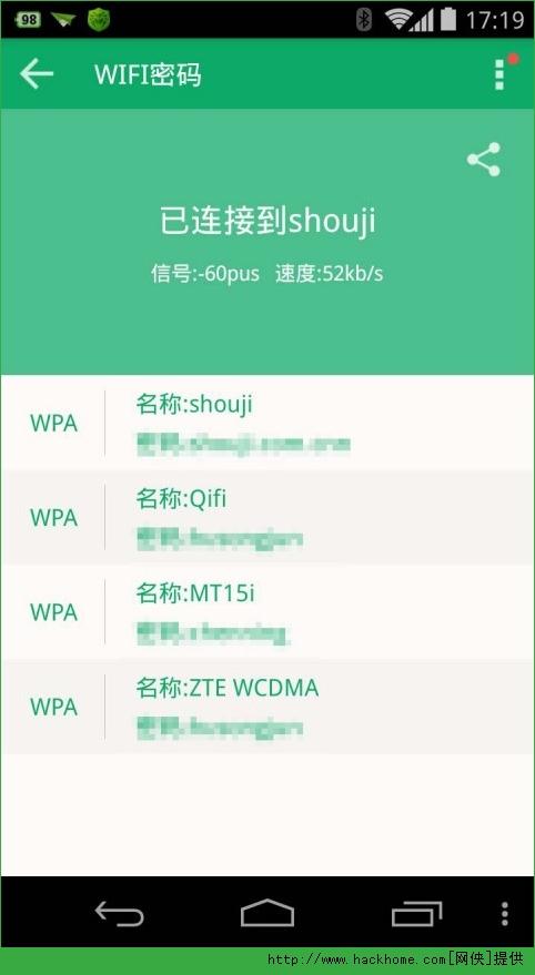 wifi码安卓手机版k