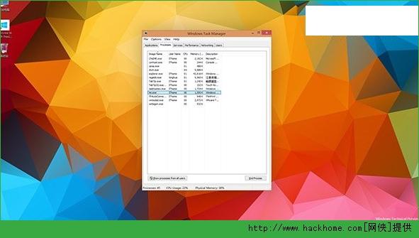 让win10也用上Win7经典任务管理器图文教程[多图]图片3