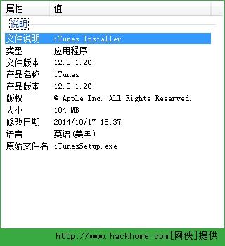 �O果iphone6/Plus�t屏、�{屏故障-�e�`代�a9���D文教程[多�D]�D片4