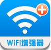 wifi信號增強器有用嗎?wifi信號增強器是否有用?[多圖]圖片1