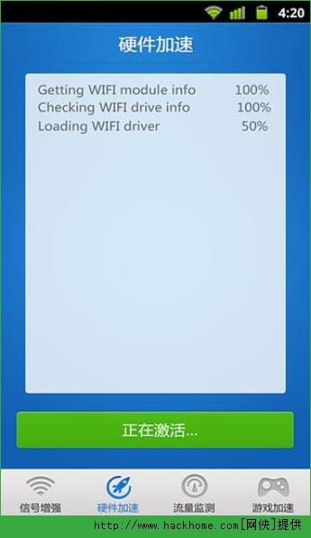wifi信號增強器有用嗎?wifi信號增強器是否有用?[多圖]圖片3