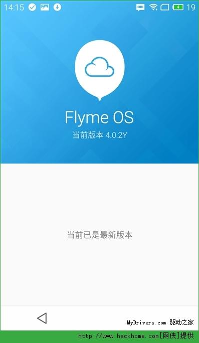 云os(YunOS)版魅族和android MX4对比体验之UI篇[多图]图片4