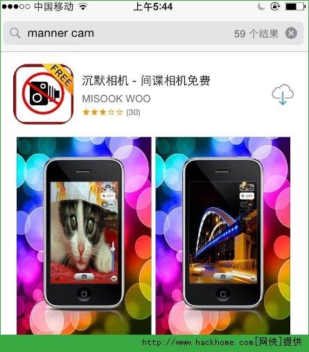 苹果日版iPhone6拍照去声音APP应用推荐[多图]