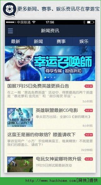 爱微游app官方下载