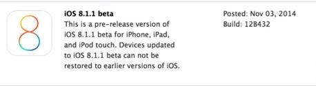 IOS8.1.1能越狱吗?iOS8.1.1不能越狱原因[图]