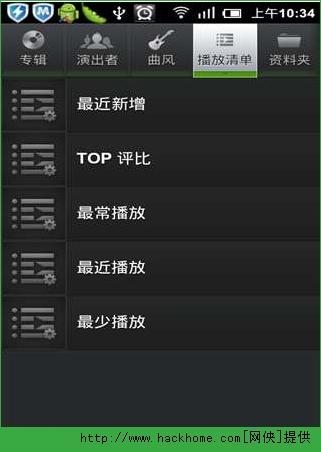 3DVPlayer TV版本下载v1.3.7 Android版本