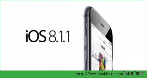 iphone4s升级IOS8.1.1越狱优化教程[图]