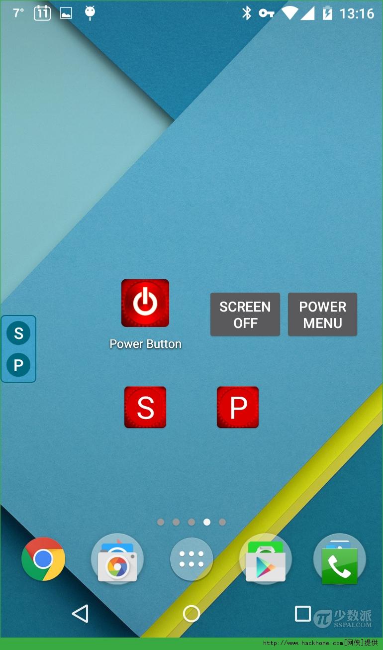 安卓5.0智能解锁Smart Lock使用图文教程[多图]图片5