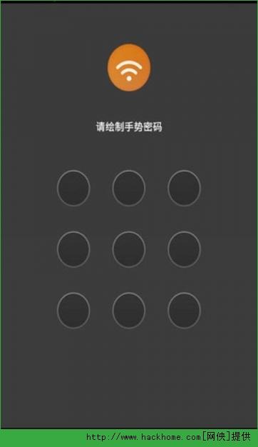wifi码家载wifi码家安卓手机版