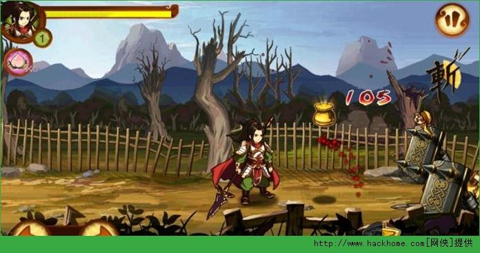 狂斩之刃成人版安卓_狂斩三国2单机游戏安卓版 v1.5.0
