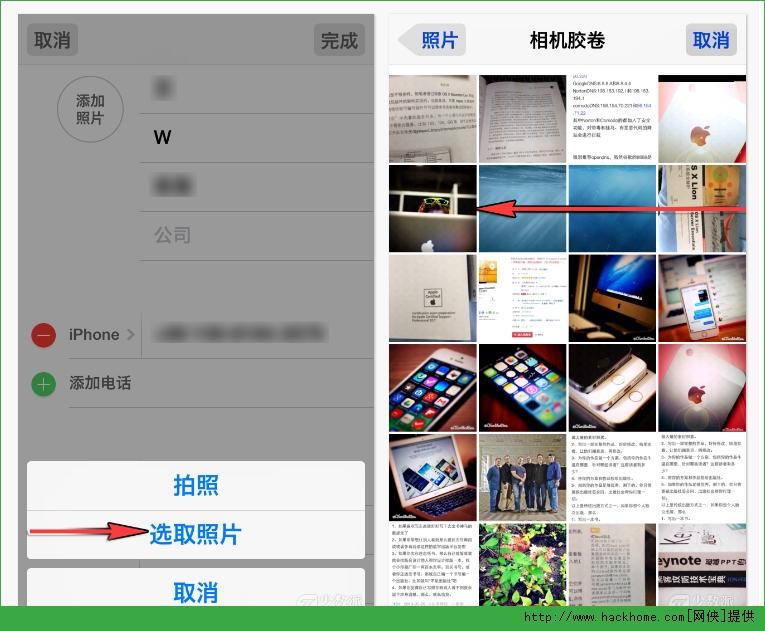 苹果iphone ios系统给联系人添加头像图文教程[多图]图片5