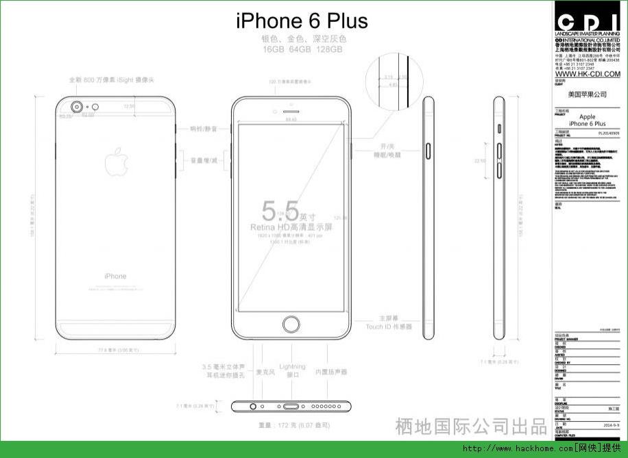 iphone6 plus详细尺寸图纸cad
