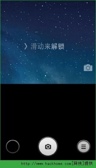 iphone6锁屏手机安卓版apkv2.000