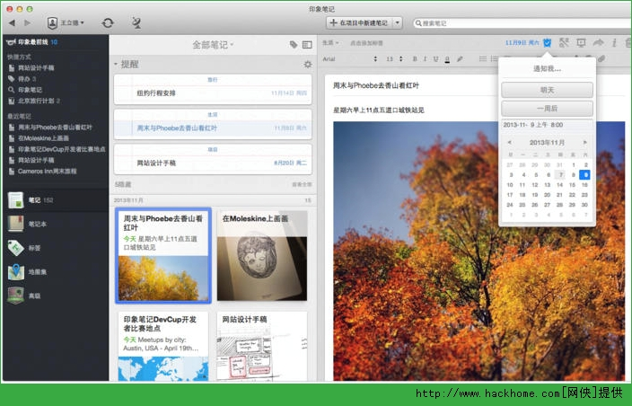苹果5创建id步骤