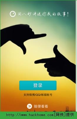 腾讯微视下载app认证自助领38彩金注册帐号?腾讯微视注册帐号图文教程[多图]