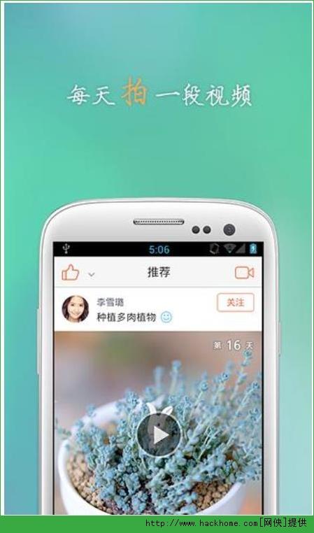 诺基亚5233视频下载_诺基亚手机飞信下载_手机飞信_飞信手机版官方下载_淘宝助手