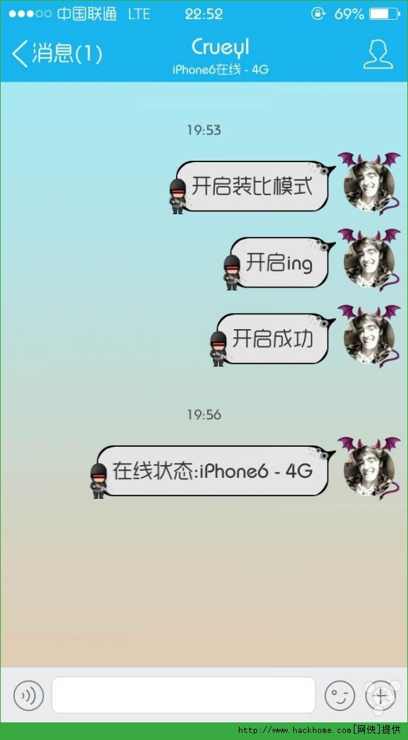 手�Cqq�@示iPhone6在�方法 qq空�g�f�f�碜�iPhone6尾巴�O置[多�D]�D片5