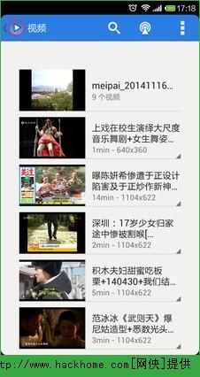 手机影音先锋强奸乱伦百家乐_吉播影音先锋安卓手机版app v4.31