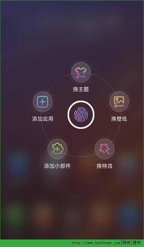 华为锁屏软件安卓手机版app下载|华为锁屏手机版