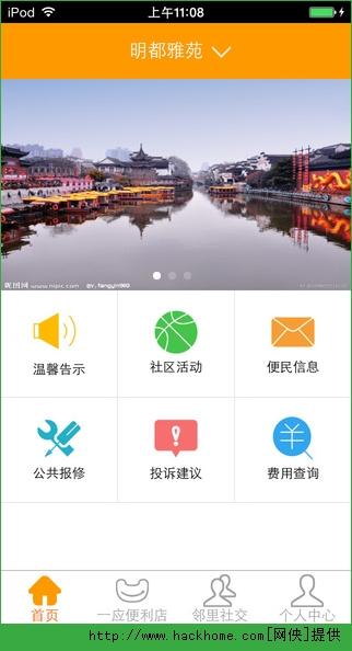 蔚蓝地图app下载,蔚蓝地图官网ios手机版app(原污染