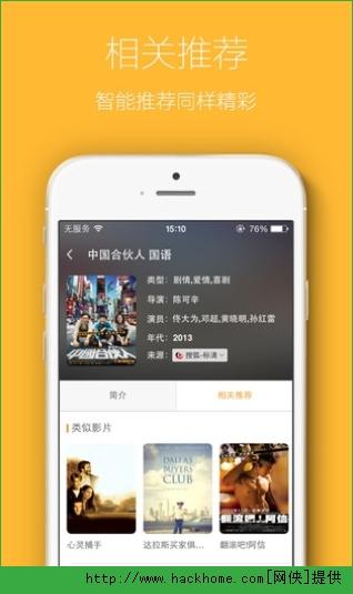ady映画安卓版app v1.图片