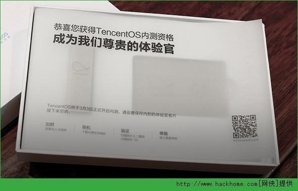 腾讯TOS系统怎么刷?腾讯tos系统刷机教程图文详解[多图]图片5_嗨客手机站