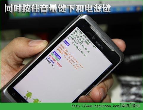 腾讯TOS系统怎么刷?腾讯tos系统刷机教程图文详解[多图]图片7_嗨客手机站