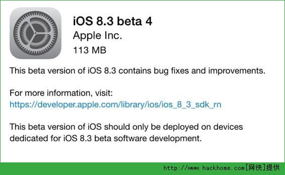 蘋果iOS8.3 beta4固件發布下載[多圖]圖片1