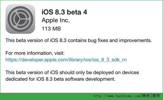 �O果iOS8.3 beta4固件�l布下�d[多�D]�D片1