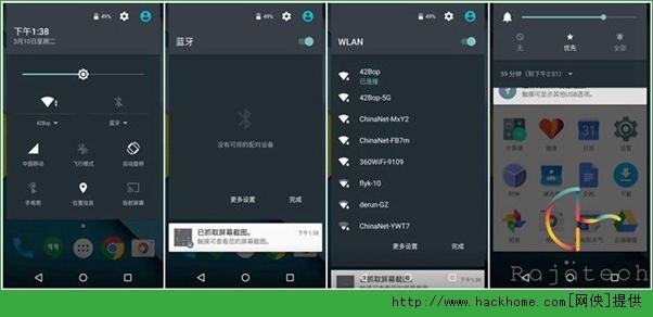 安卓5.1性能怎么样? android5.1性能体验[多图]图片3
